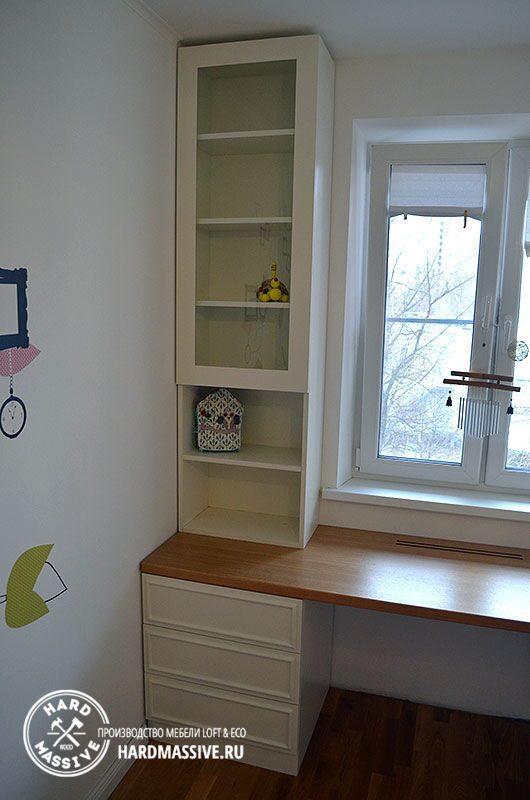 Стол и шкаф вокруг окна на заказ по индивидуальным размерам.