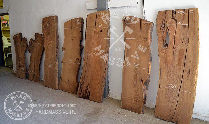 Слэбы в москве